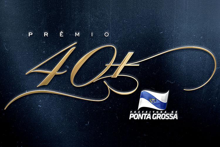 """Evento """"40+"""" irá homenagear os setores industrial, comercial e de serviços, além de contribuintes de ISSQN"""